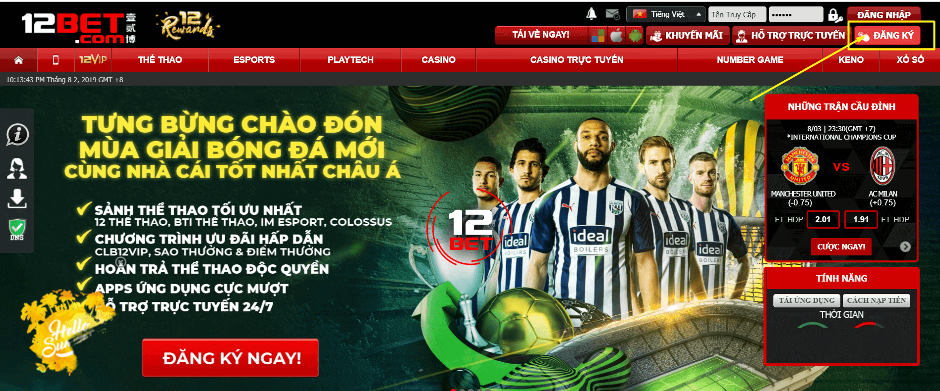 giao diện 12bet